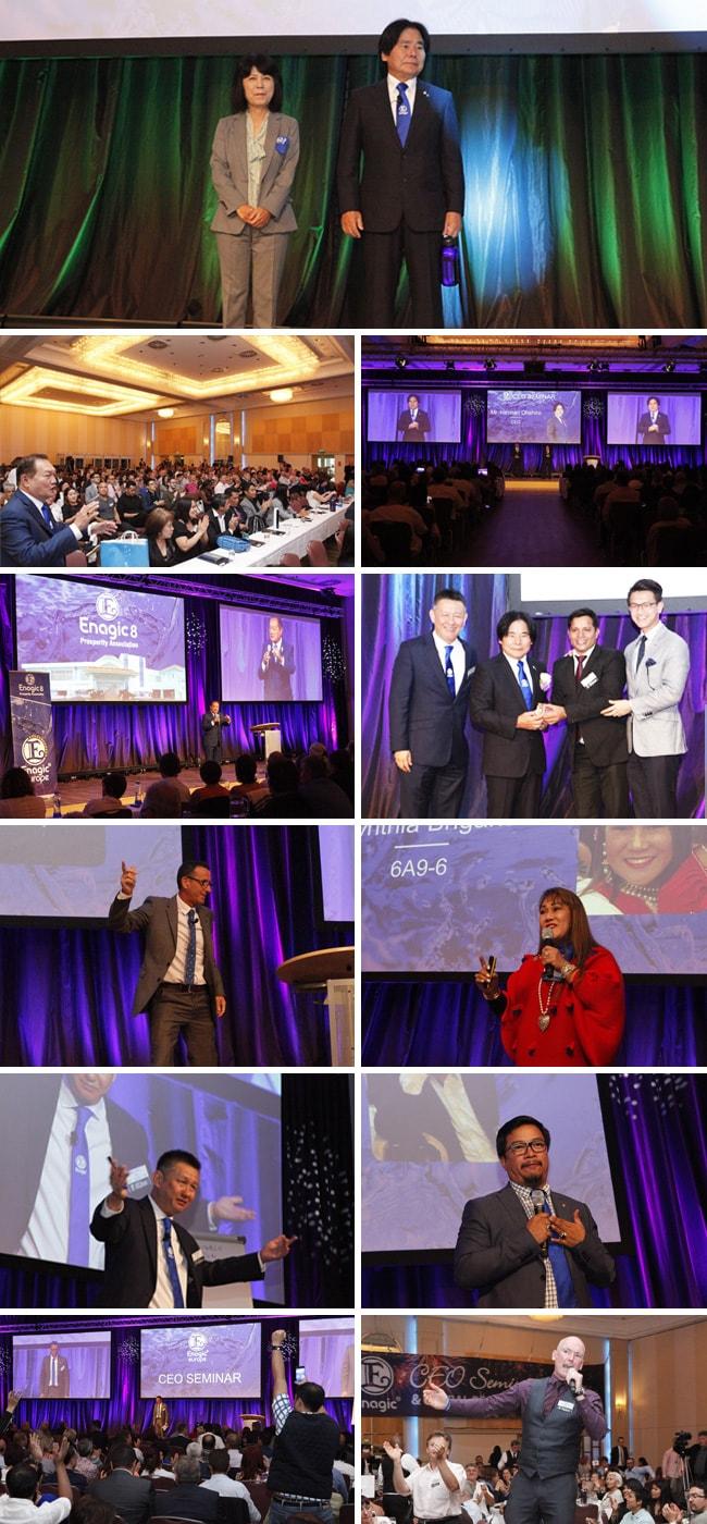 ドイツ グローバル6A23会議
