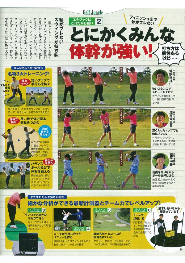 Golf-Digest_202004-04.jpg