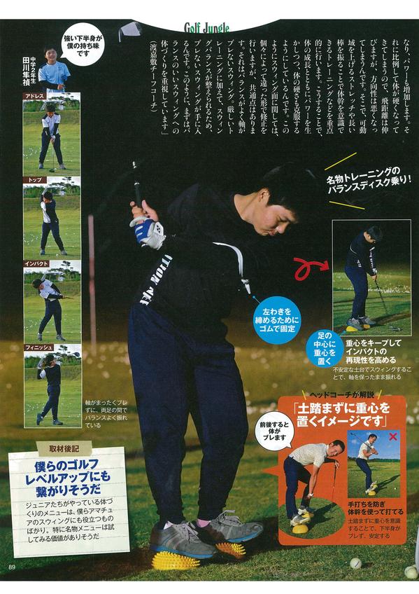 Golf-Digest_202004-05.jpg