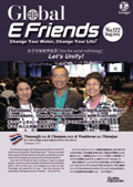 Enagic E-friends August 2015