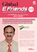 Enagic E-friends March 2016