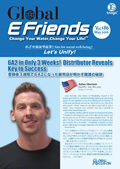 Enagic E-friends May 2016