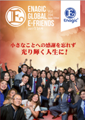 Enagic E-friends Nov 2017