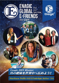 Enagic E-friends Feb 2018