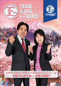 Enagic E-friends Mar 2018