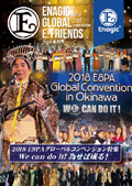 Enagic E-friends April 2018