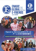 Enagic E-friends May 2018