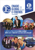 Enagic E-friends June 2018
