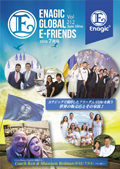 Enagic E-friends July 2018