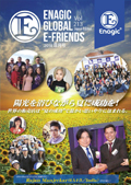 Enagic E-friends Aug 2018