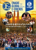Enagic E-friends Oct 2018