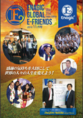 Enagic E-friends Nov 2018