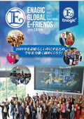 Enagic E-friends Dec 2018