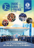 Enagic E-friends Jan 2019