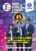 Enagic E-friends June 2019