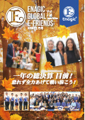 Enagic E-friends November 2019