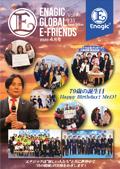 Enagic E-friends April 2020