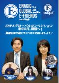 Enagic E-friends June 2020