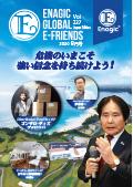 Enagic E-friends August 2020