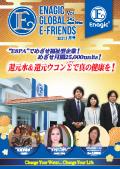 Enagic E-friends January 2021