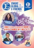 Enagic E-friends February 2021