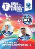 Enagic E-friends June 2021