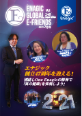 Enagic E-friends July 2021