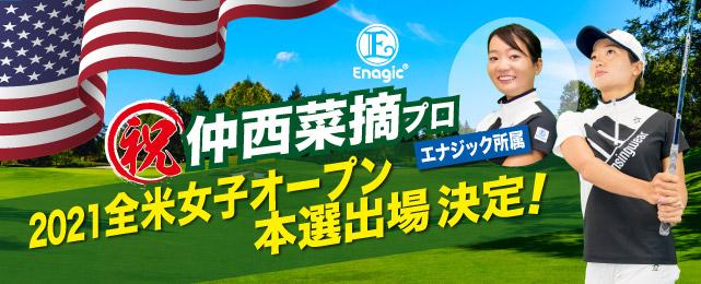 banner20210520.jpg